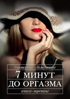 7books.ru_2016-10-28_08-50-24.cover