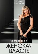 7books.ru_2016-10-28_08-50-25.cover