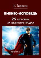 7books.ru_2016-10-28_08-50-27.cover