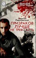 7books.ru_2016-10-28_08-50-35.cover
