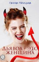 7books.ru_2016-10-28_08-50-37.cover