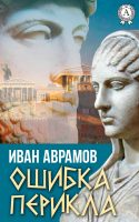 7books.ru_2016-10-28_08-50-58.cover