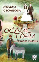 7books.ru_2016-10-28_08-51-01.cover