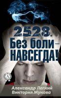 7books.ru_2016-10-28_08-51-09.cover