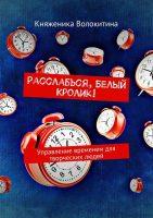 7books.ru_2016-10-28_08-51-13.cover