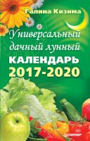 7books.ru_2016-10-28_08-51-17.cover