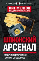 7books.ru_2016-10-28_08-51-23.cover