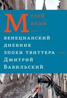 7books.ru_2016-10-28_08-51-28.cover