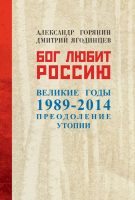 7books.ru_2016-10-28_08-51-30.cover