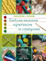 7books.ru_2016-10-28_08-51-38.cover