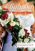 7books.ru_2016-10-31_18-24-09.cover