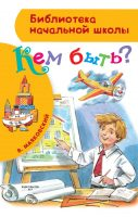 7books.ru_2016-10-31_18-24-11.cover