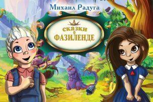 7books.ru_2016-10-31_18-24-12.cover