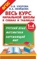 7books.ru_2016-10-31_18-24-14.cover