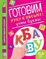 7books.ru_2016-10-31_18-24-19.cover