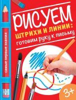 7books.ru_2016-10-31_18-24-22.cover