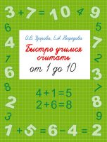 7books.ru_2016-10-31_18-24-30.cover