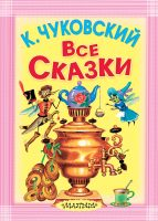 7books.ru_2016-10-31_18-24-38.cover