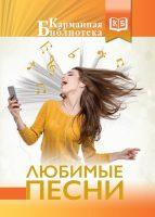 7books.ru_2016-10-31_18-24-45.cover