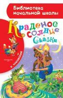 7books.ru_2016-10-31_18-24-49.cover
