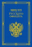 7books.ru_2016-10-31_18-24-57.cover