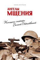 7books.ru_2016-10-31_18-25-04.cover