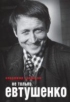 7books.ru_2016-10-31_18-25-11.cover