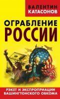 7books.ru_2016-10-31_18-25-16.cover