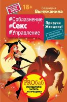 25337594-cover