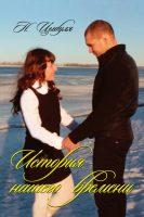 7books.ru_2016-10-31_20-42-45.cover