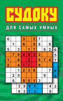 7books.ru_2016-10-31_20-42-53.cover