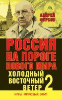 7books.ru_2016-10-31_20-43-02.cover