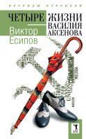 7books.ru_2016-10-31_20-43-03.cover