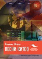 7books.ru_2016-10-31_20-43-07.cover