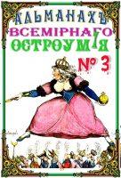 7books.ru_2016-10-31_20-43-10.cover