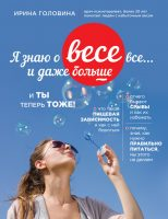 25366150-cover