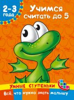 25330893-cover