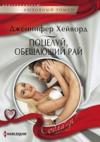 25367150-cover