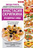 25367282-cover