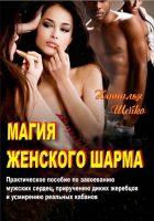 25360133-cover