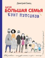 25400882-cover