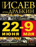 7books.ru_2016-11-04_14-34-28.cover