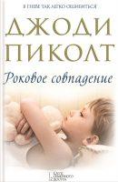 7books.ru_2016-11-04_14-34-32.cover