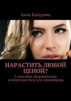 7books.ru_2016-11-04_14-35-43.cover