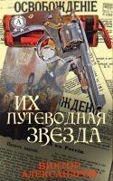 7books.ru_2016-11-04_14-36-11.cover