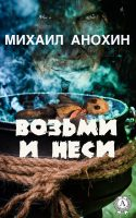 7books.ru_2016-11-04_14-36-23.cover
