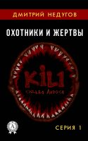 7books.ru_2016-11-04_14-36-46.cover