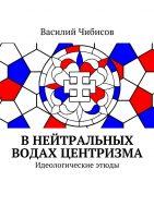 7books.ru_2016-11-04_14-37-21.cover
