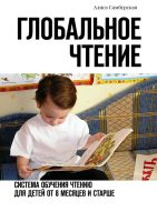 7books.ru_2016-11-04_14-37-37.cover