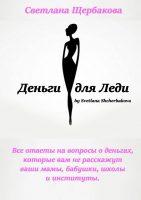 7books.ru_2016-11-04_14-37-40.cover